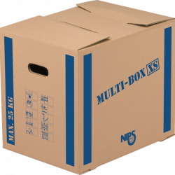NIPS MULTI-BOX XS Umzugskarton