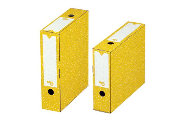 NIPS ARCHIV-ABLAGEBOX 80 gelb mit Beschriftungsfelder und Grifflöcher